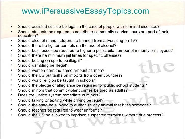 Persuasive Speech Thesis Math Worksheet Topic C Essay Prompt Art Education Essay Persuasive Speeches High  School Students Lbartman Com