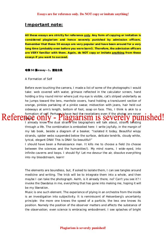 Harvard Essay Example Essays are for reference only. Do NOT copy or imitate anything!