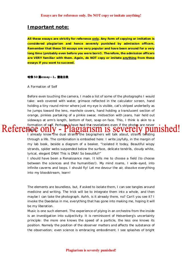 Custom admissions essays customcollegeessays com
