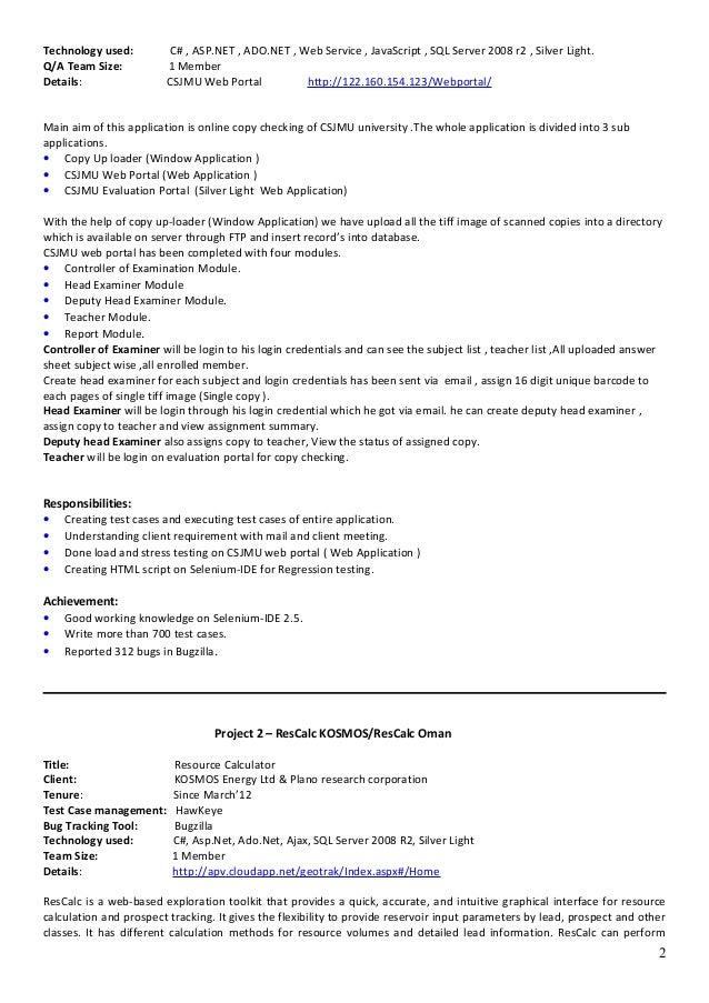 Resume checking software