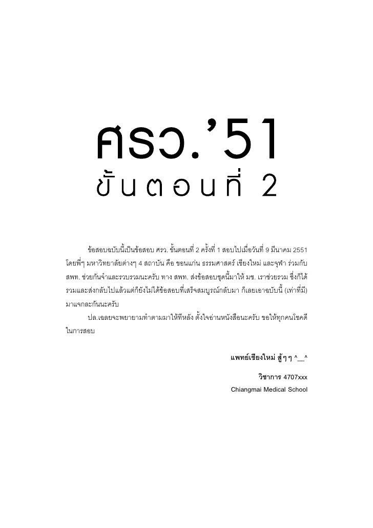 F                  F              .          2        1                    9                2551                  F       ...