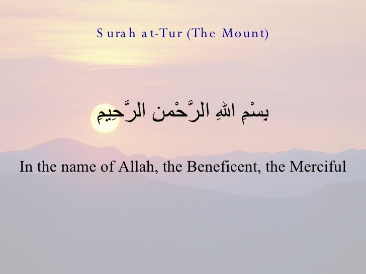 52   Surah At Tuur (The Mount)