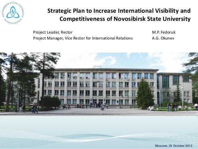Strategic Plan of NSU