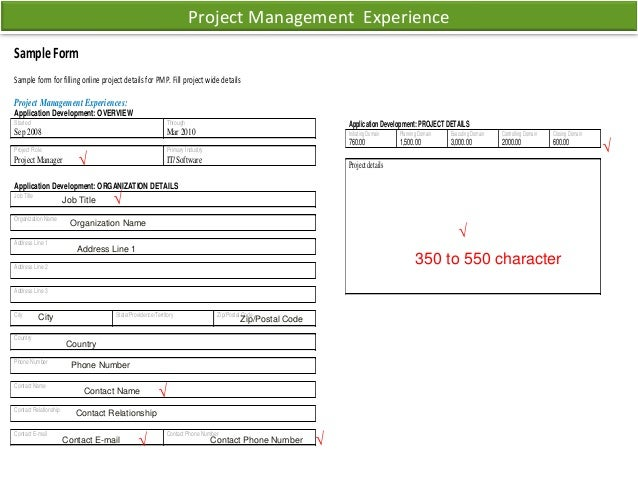 ... management experience sample form sample form for filling online