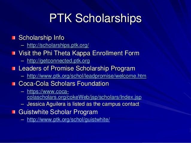 CIAA Essay Scholarship Contest