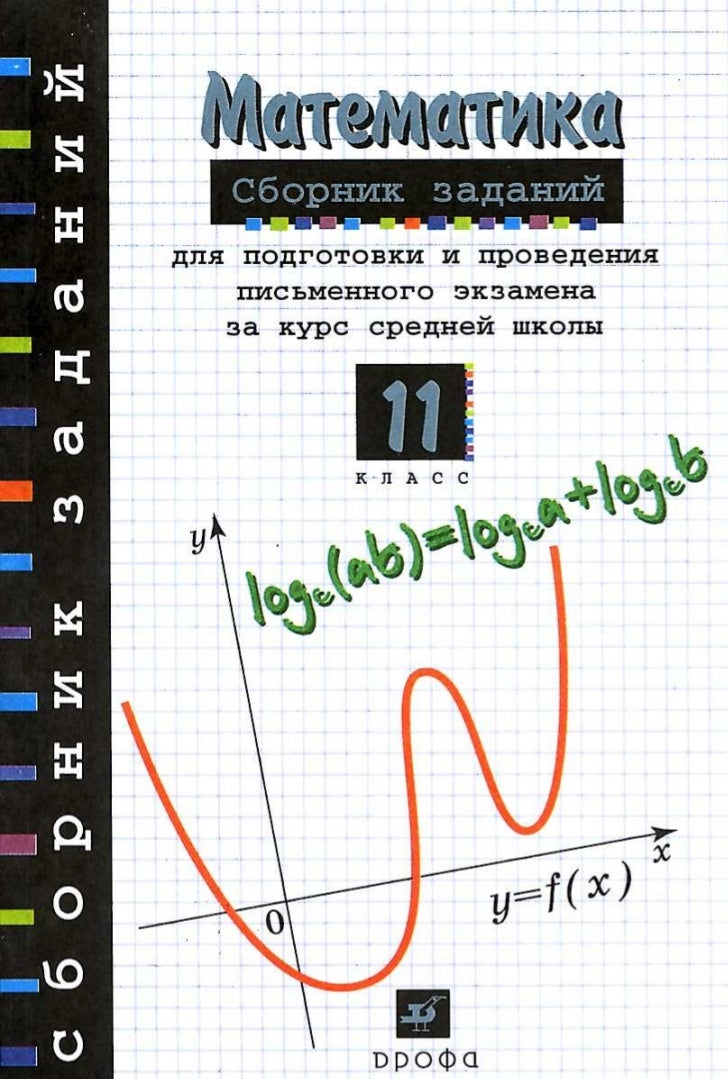 Гдз Физика 10 Класс Сборник Задач Рымкевича