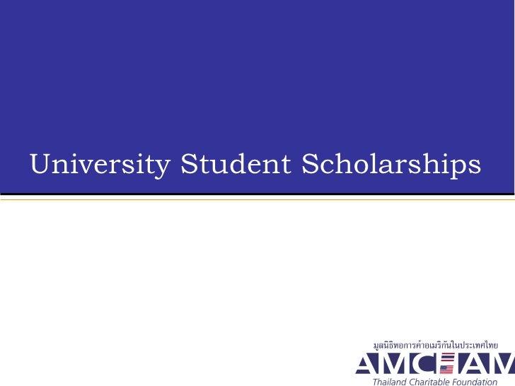 University Student Scholarships