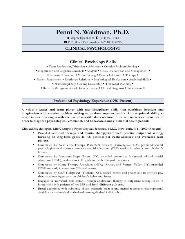 penni n  waldman  ph d  resume