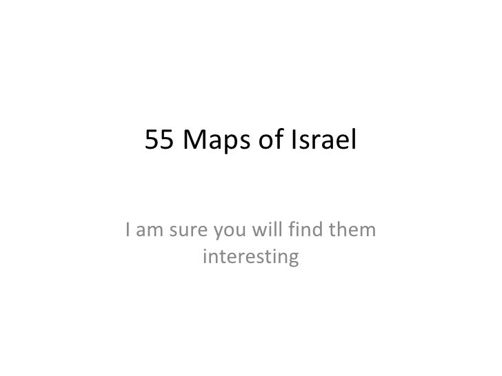 55  Maps Of  Israel
