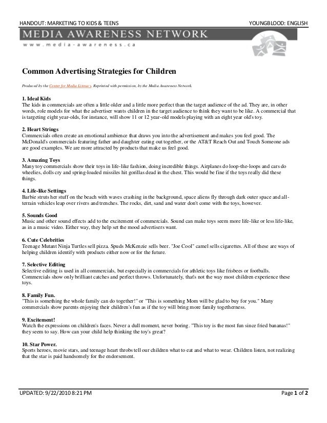 Common Advertising Strategies for Kids and Teens