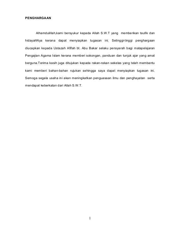 57053045 peranan-guru-pendidikan-islam