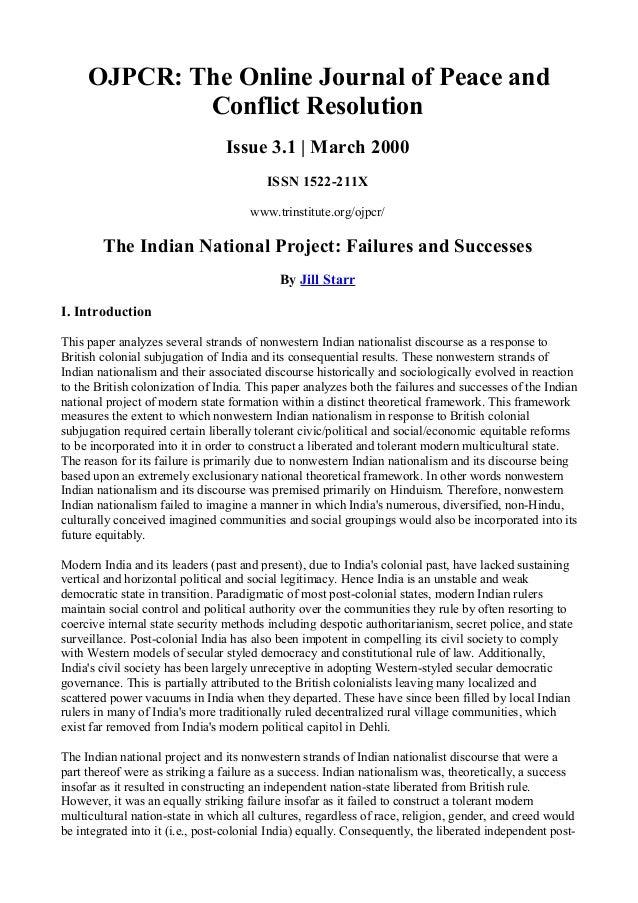 myindianpapers