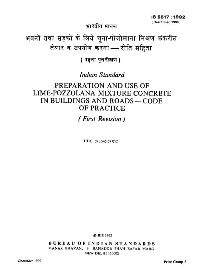 IS 6817 : 1992 meits wrii; Indian Standard _PREPARATIONANDUSBOF LTM-E-POZZOLANAMIXTURECONCRETE INBUILDINGSANDROADS-CODE OF...