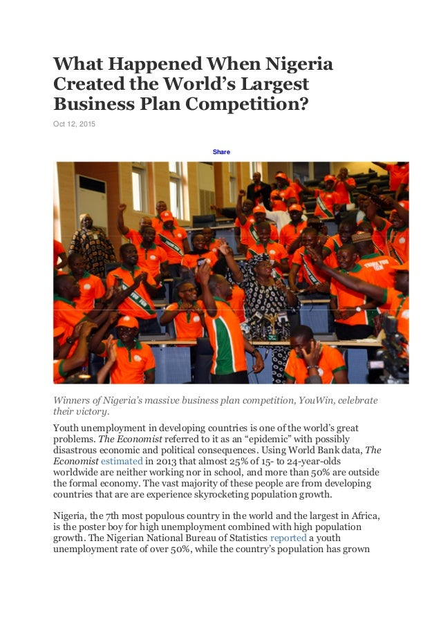 dell business plan competition