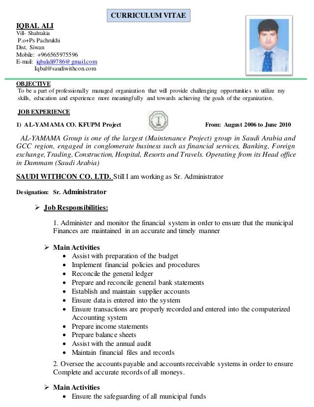 cv admin cv admin network administrator resume samples visualcv ...