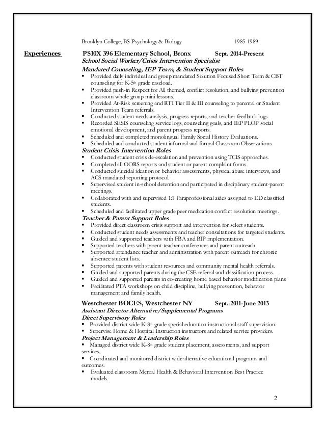 educational resume school social work 2015
