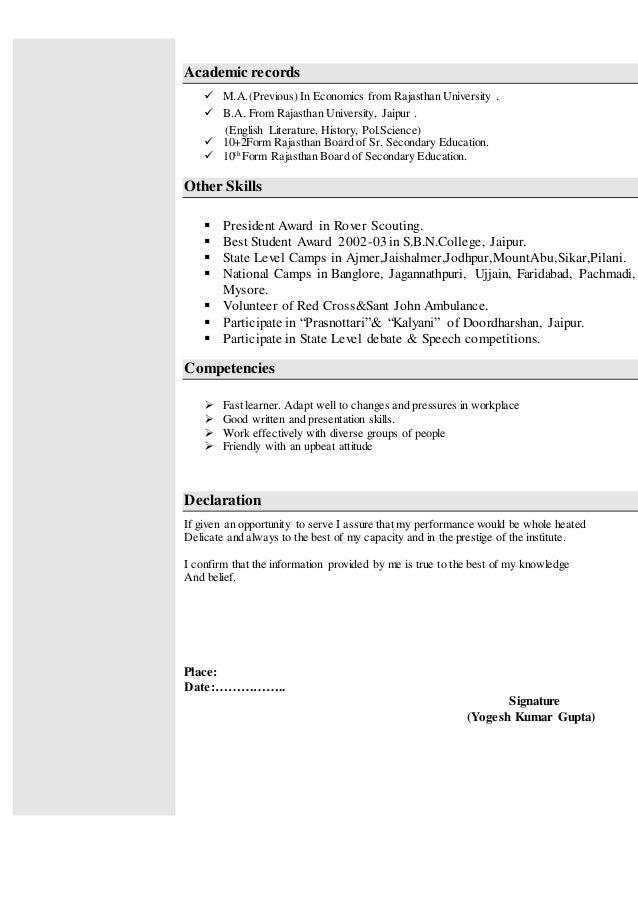 economics major cover letter sample