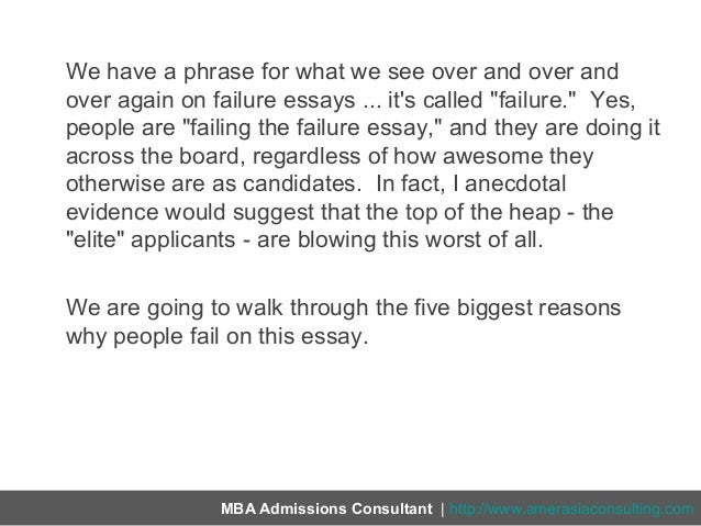 mba application failure essay