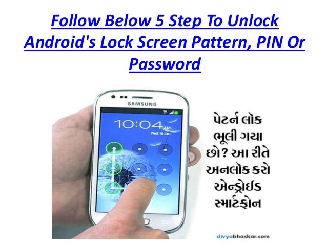 how to change pattern lock in android