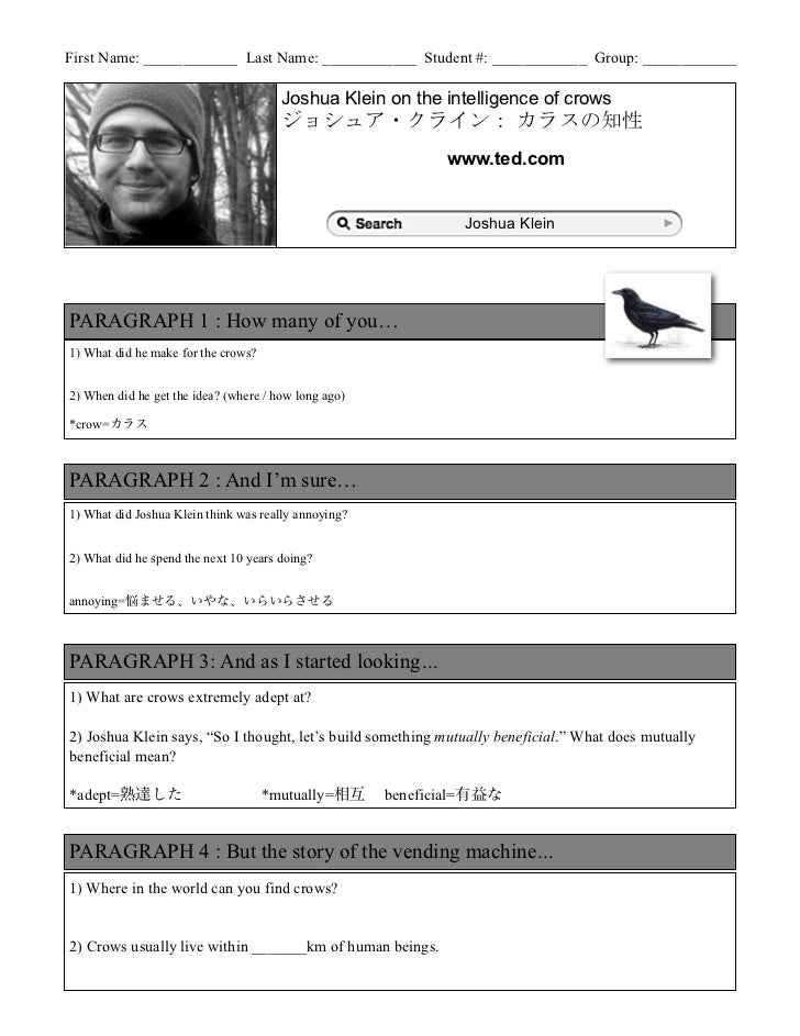 5 ted joshua klein crows spring 2011 pp