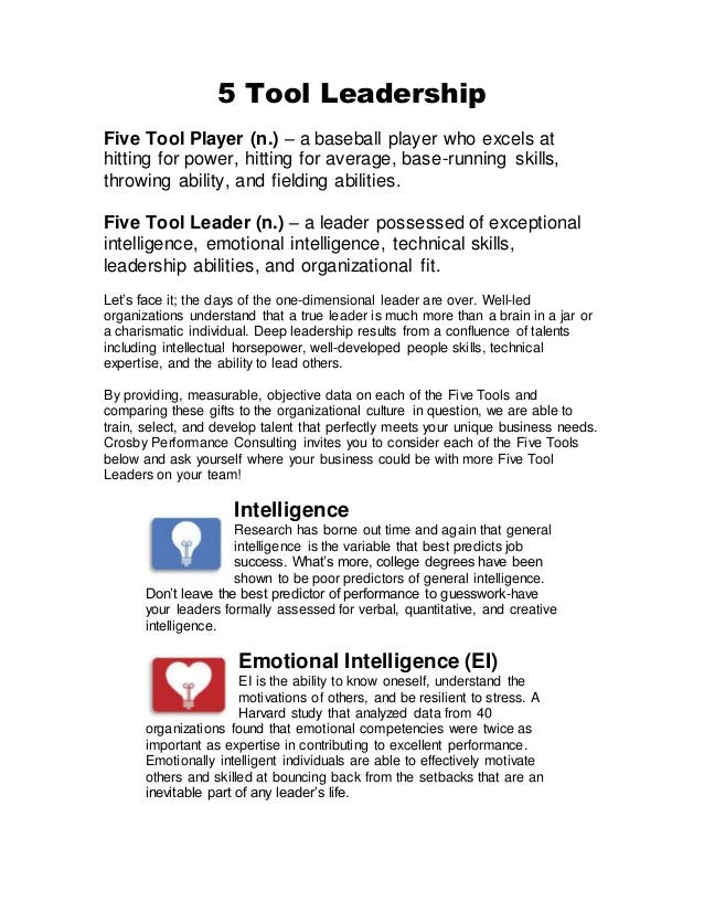 5 Tool Leadership: The Well Rounded Leader