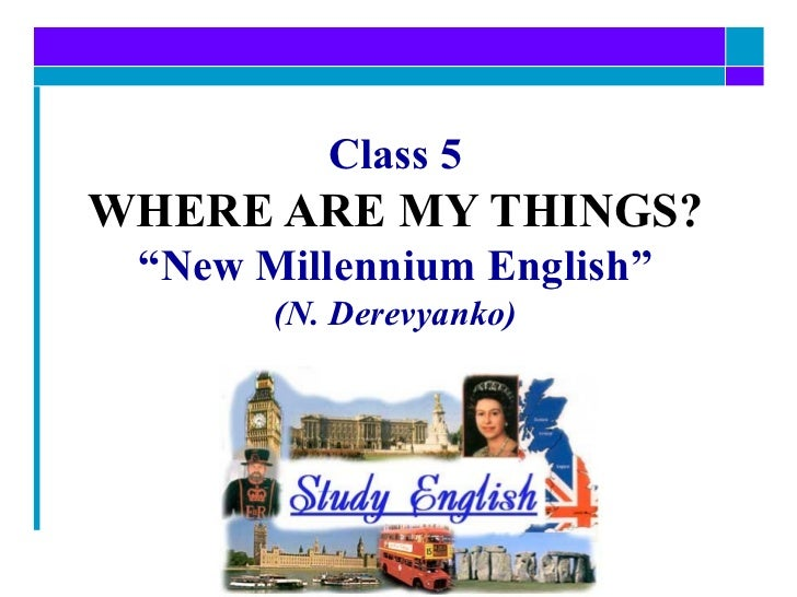 """Class 5 WHERE ARE MY THINGS? """"New Millennium English"""" (N. Derevyanko)"""
