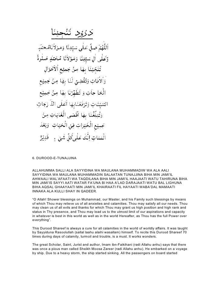 6. durood e-tunajjina english, arabic translation and transliteration