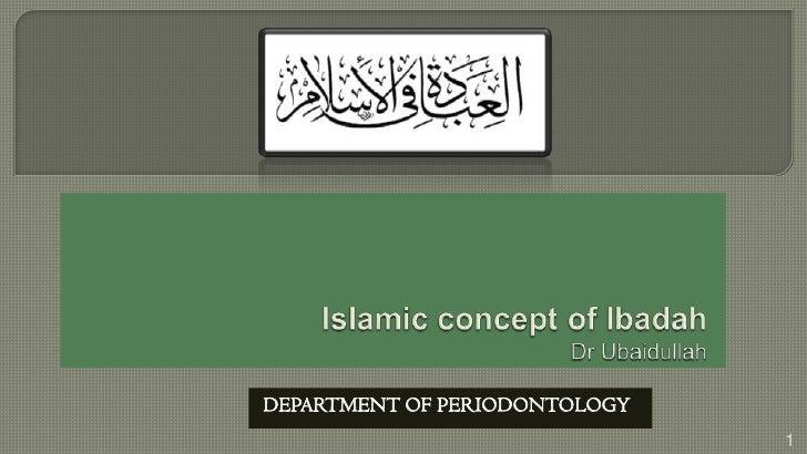 concept of ibadah in islam