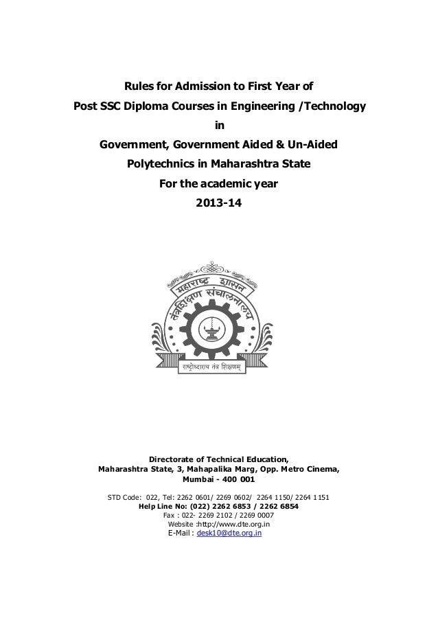 Diploma Admission 2013