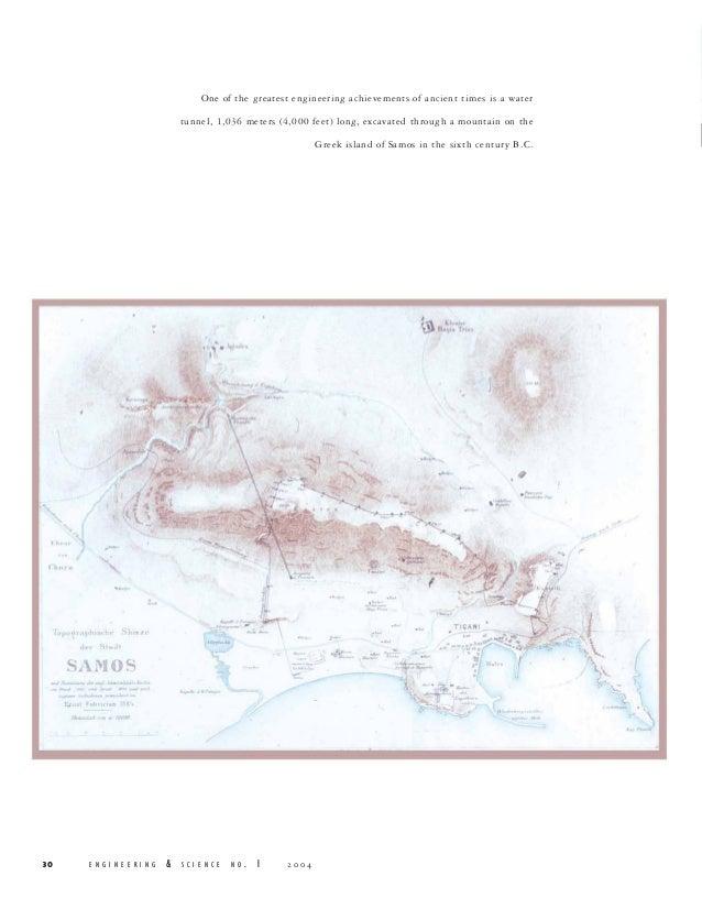 600 b.c.the tunnel of samos,ευπαλίνειο όρυγμα 600π.χ πυθαγόρειο σάμος