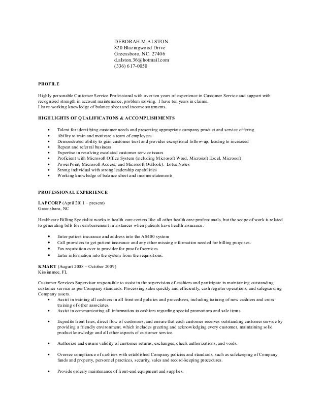 deborah alston resume