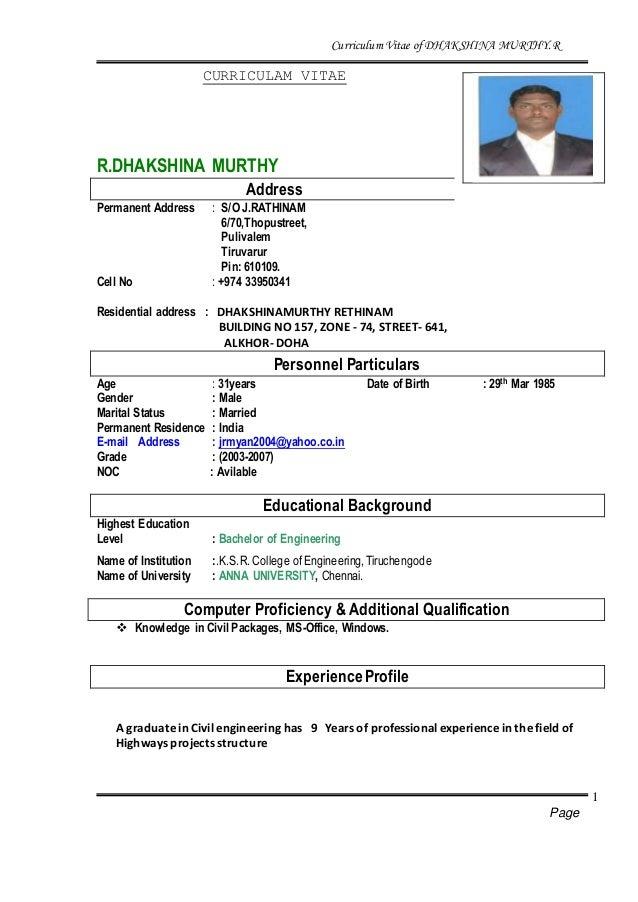 dhakshina murthy resume normal