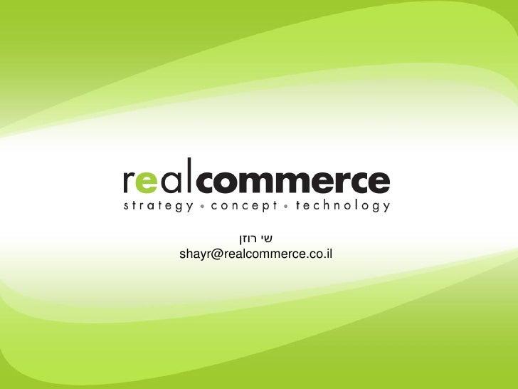 שי רוזןshayr@realcommerce.co.il                           Shay Rosen's Work, Copyright 2010