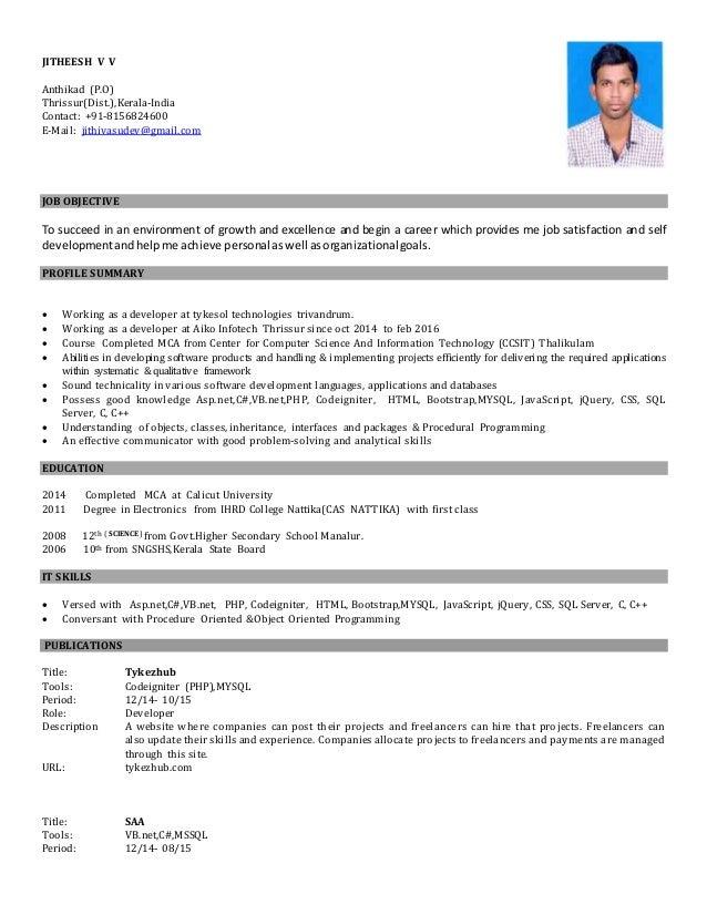glassdoor resume upload 100 upload resume