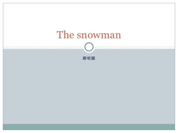 郭明穎 The snowman