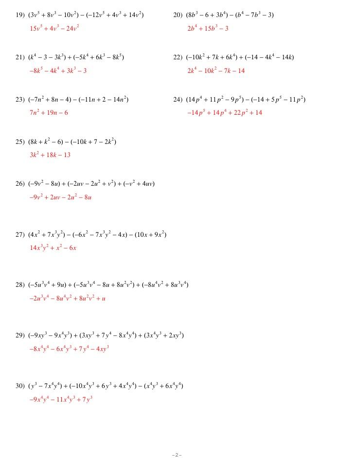 Dividing complex numbers worksheet kuta