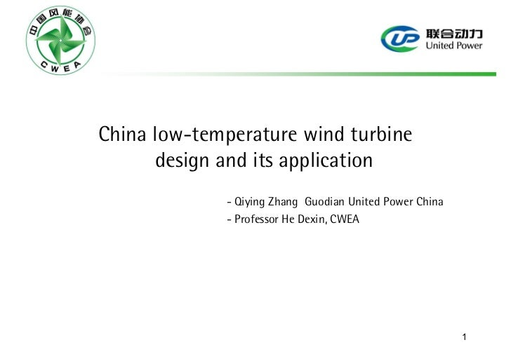 China low-temperature wind turbine       design and its application             - Qiying Zhang Guodian United Power China ...
