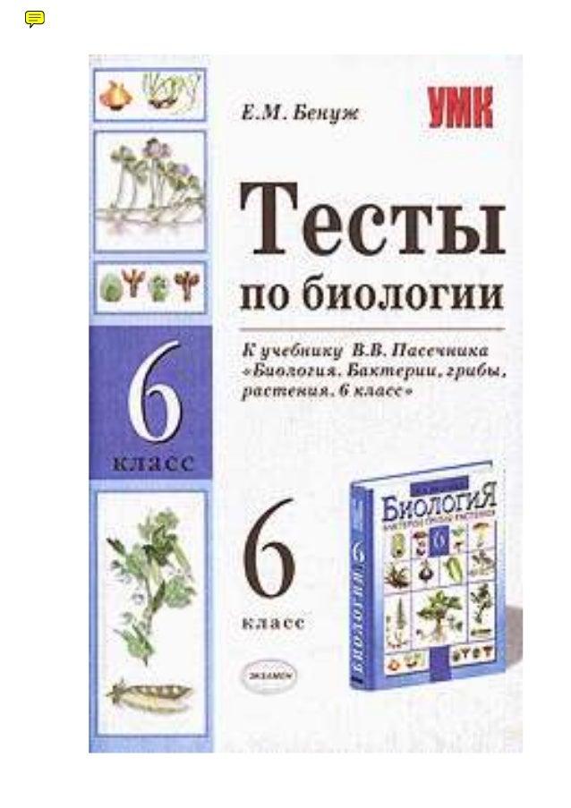 Учебник по праву 10 класс никитин читать