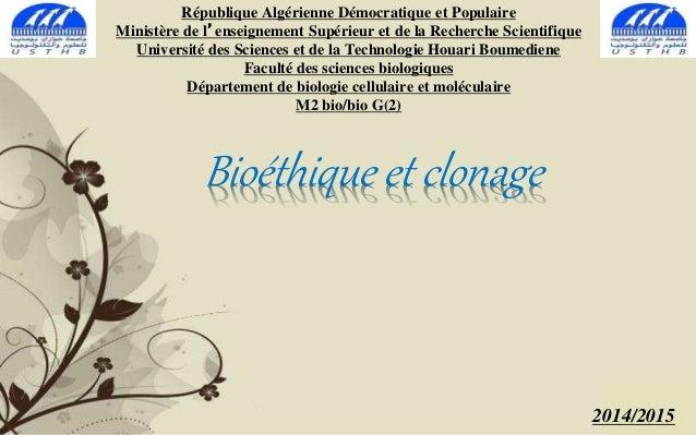 Pour plus de modèles : Modèles Powerpoint PPT gratuits  Page 1  République Algérienne Démocratique et Populaire  Ministère...