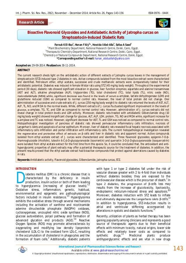 download the pathophysiologic