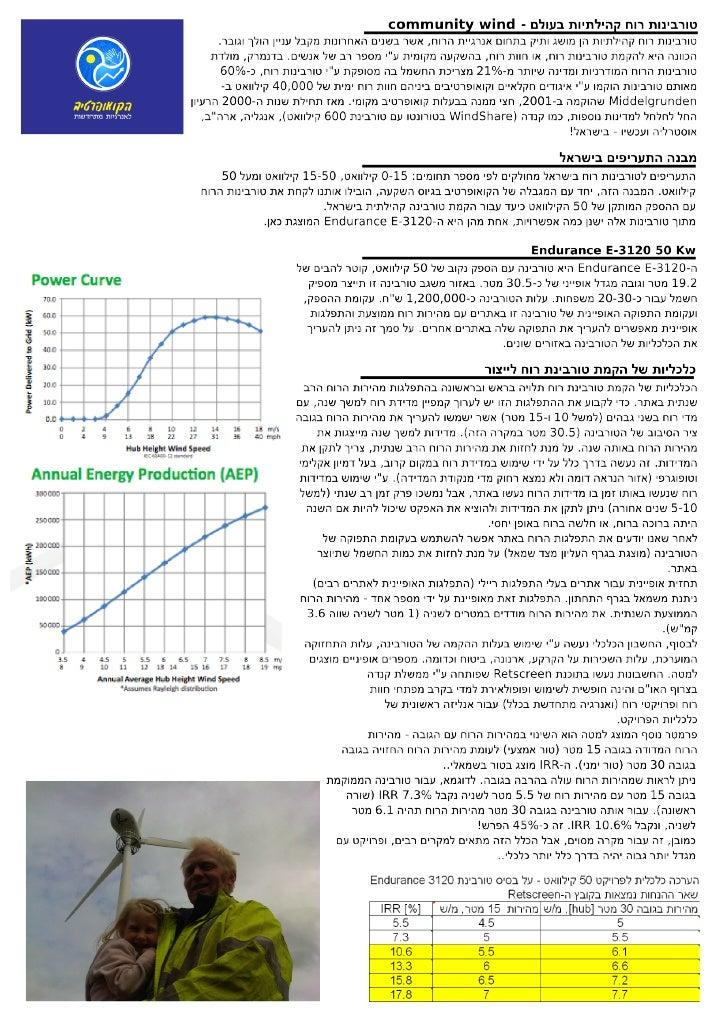 6 endurance economic_numbers