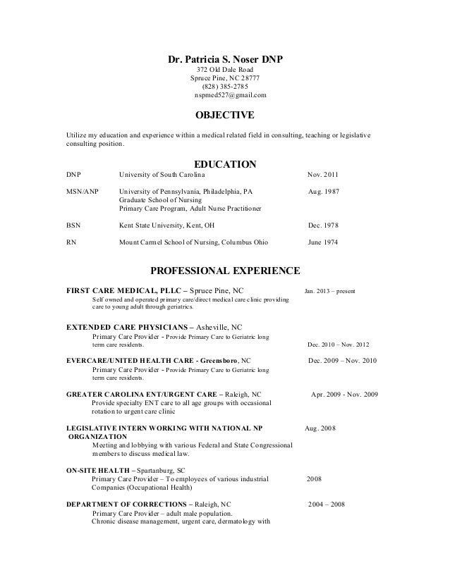 most recent resume