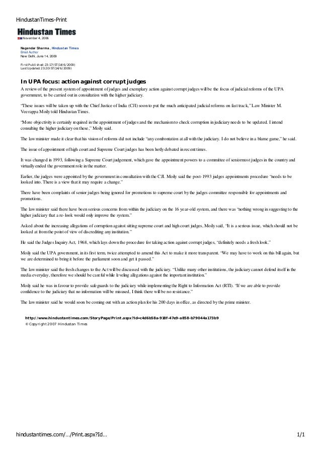 6 ht in_upa_focus_action_against_corrupt_judges