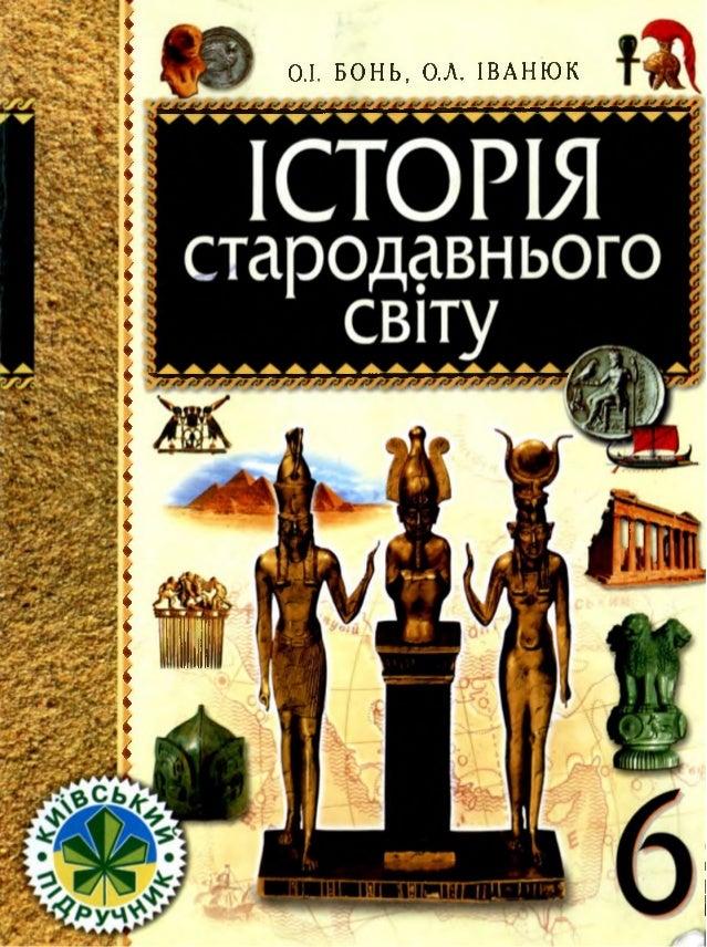 Древние первородные книга читать