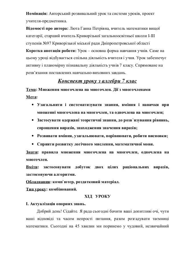 Максаковский тетрадь 10 класс гдз