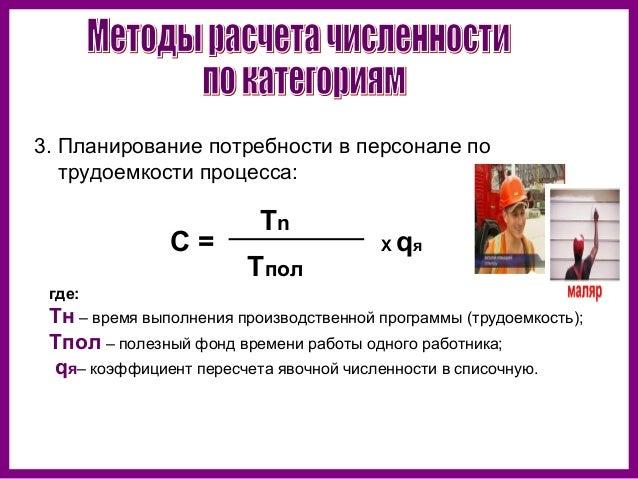 должностная инструкция работника рсп - фото 6
