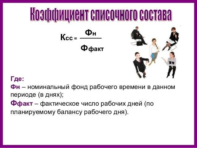должностная инструкция работника рсп - фото 11