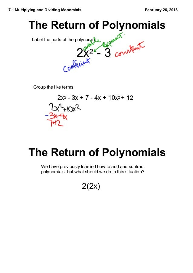 Division of monomials worksheet pdf