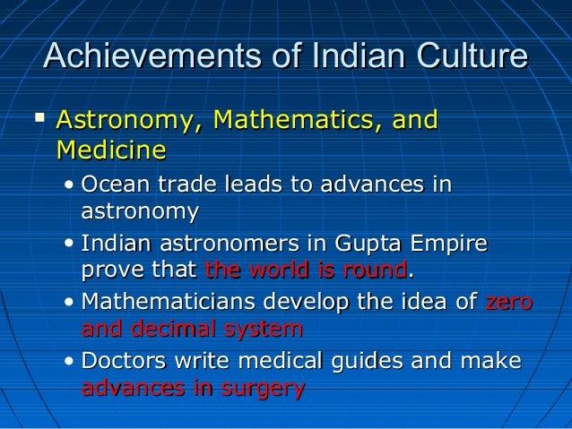gupta empire achievements in astronomy - photo #22