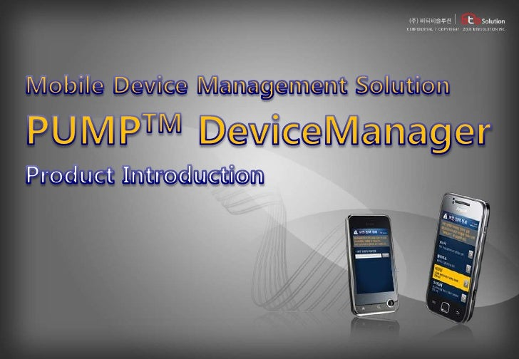 7. Product Introduction for PUMP Device Manager